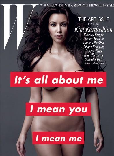 Kim+Kardashian+W+Magazine+2